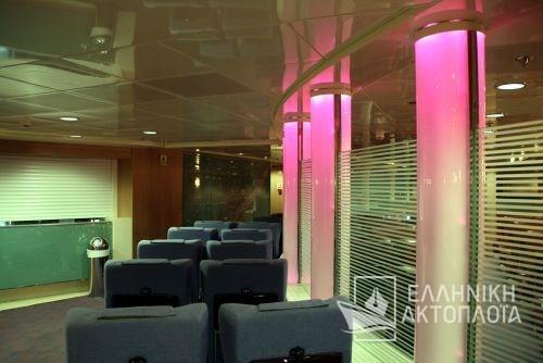 ionia lounge