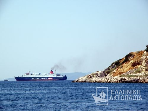 hellenic voyager