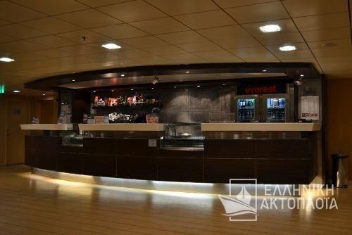 castello lounge bar