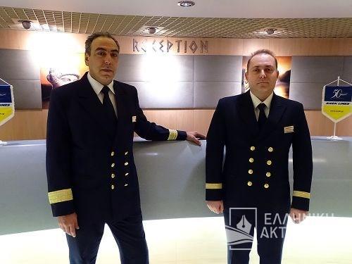 chief steward-assistant steward