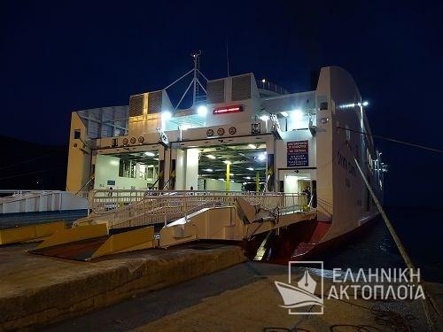 arrival in Igoumenitsa