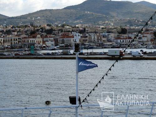 arrival in Aegina