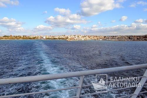 departure from Aegina