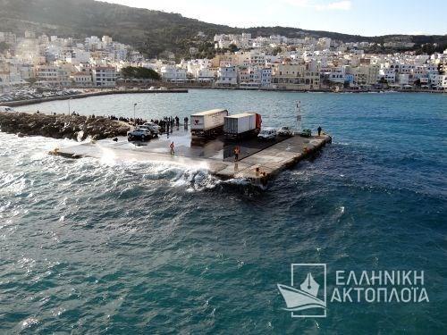 arrival at the port of Karpathos