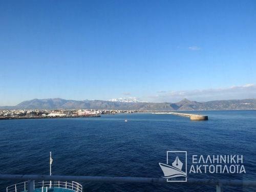 arrival in Heraklion
