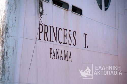 princess t.