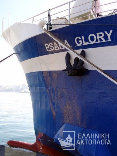 psara glory