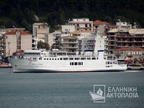 Kerkyra Express (ex. Sfakia I) - Photos