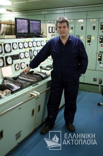 staff engineer