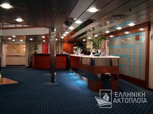 reception-purser office-money exchange