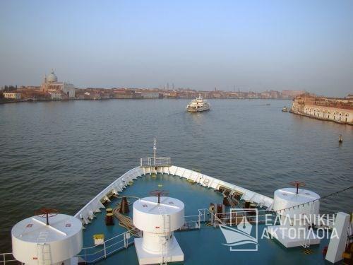 Canale della Giudecca-arrival