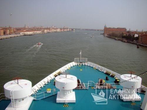 Canale della Giudecca-departure