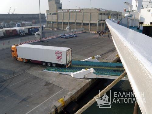 terminal 123-arrival