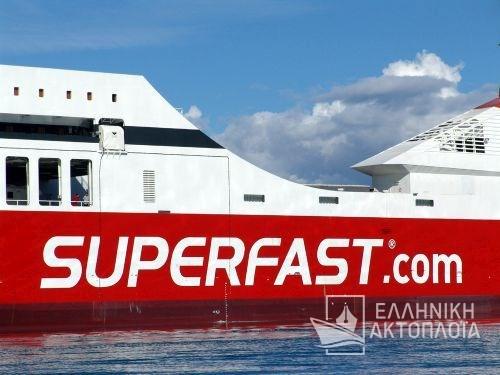 superfast I