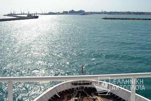 port of Bari-arrival