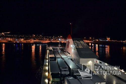 port of Igoumenitsa-arrival