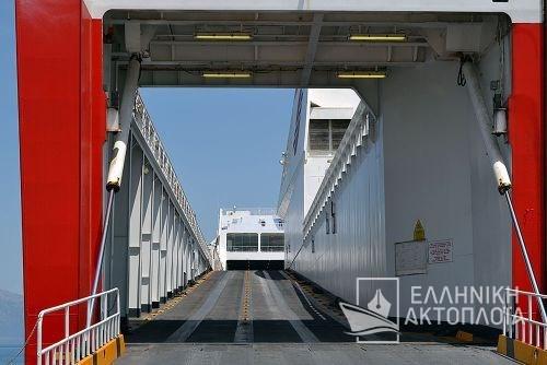 Superfast II - Garage-Embarkation