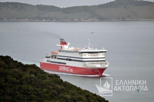 Cruise Ausonia (ex.Superfast XII) - Photos