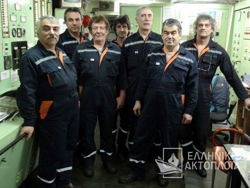 engineer staff
