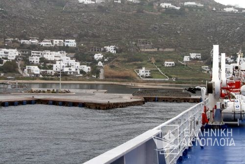 arrival at the port of Mykonos