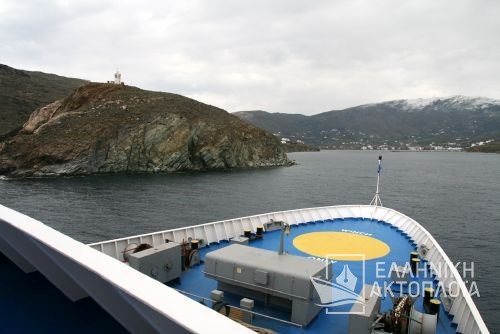 nearing the island of Andros