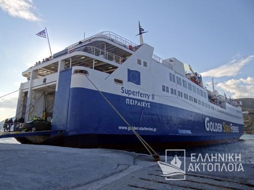 superferry ΙΙ at the port of Andros
