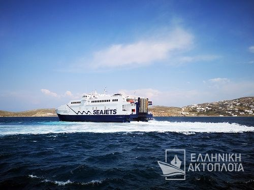 andros jet