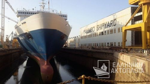 """""""BLUE GALAXY-MALTA SHIPYARDS"""""""
