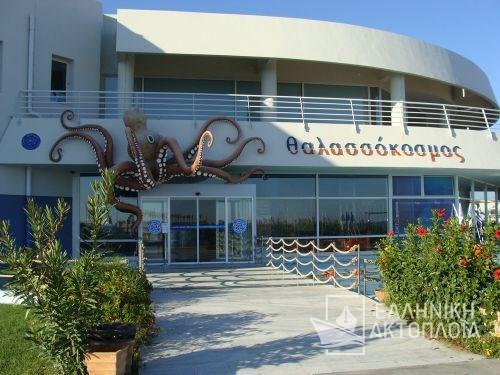 aquarium - heraklion (creta)