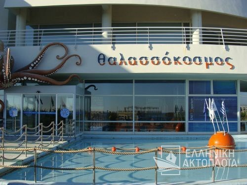 aquarium outside-heraklion (creta)