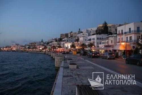 Naxos-Chora