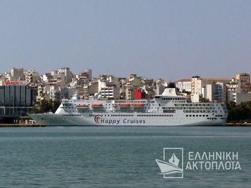 Aegean Paradise - Photos