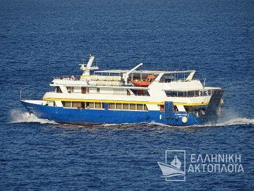 Agia Marina Aiginis (ex.Alexandros) - Photos