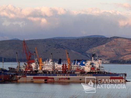 chalkis shipyards