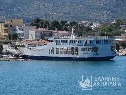 makedonia II