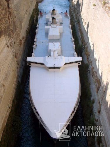 Aeolos Kenteris (ex. Red Sea I) - Photos