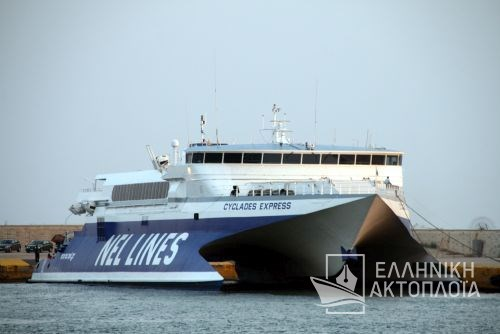 Naxos Jet (ex. Cyclades Express, Al Huda I) - Photos