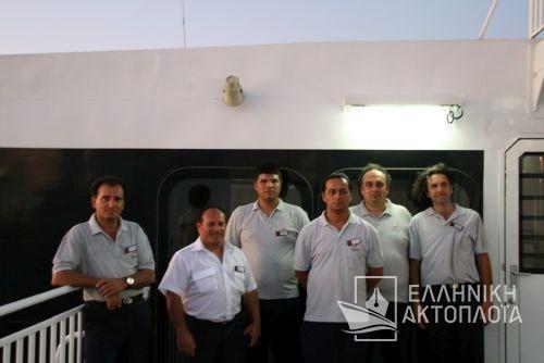 boatswain-deck crew