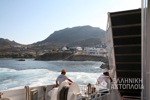 arrival in Serifos