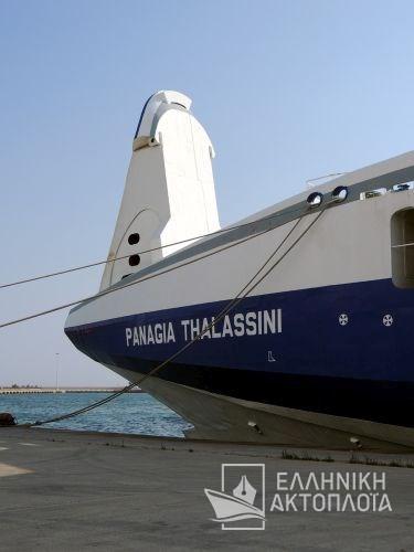 panagia thalassini