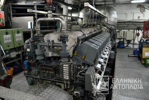 SuperRunner (ex. SpeedRunner IV) - Engine