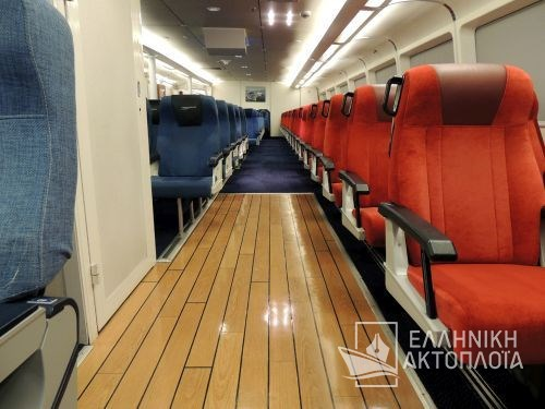 economy class-front passenger saloon