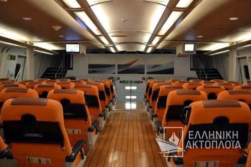 economy class-passenger saloon