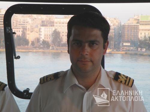 staff captain