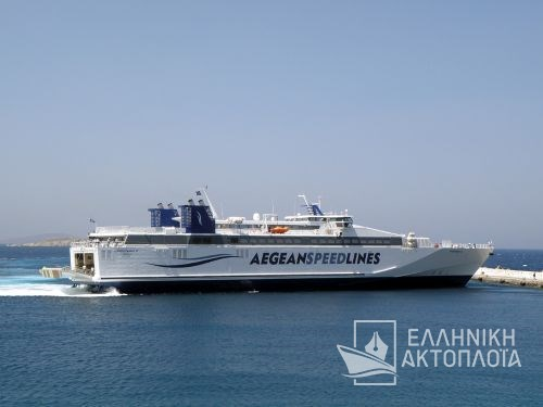 arrival at the old Port of Mykonos