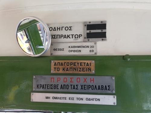 Fiat/CGE No704