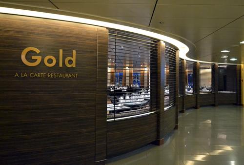 a la carte restaurant Gold