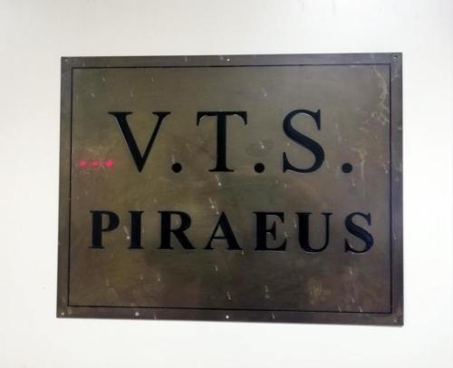 V.T.S. Piraeus