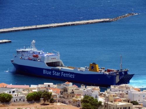 blue carrier 1