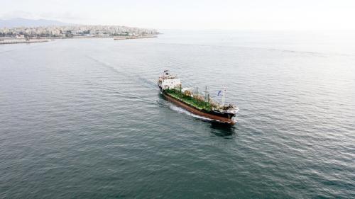 """""""Oil/Chemical Tanker"""""""